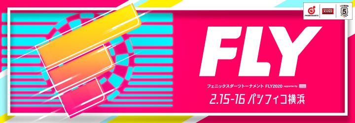 FLY2019