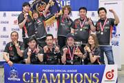 JAPAN CHAMPIONSHIPS [ 2018 ]